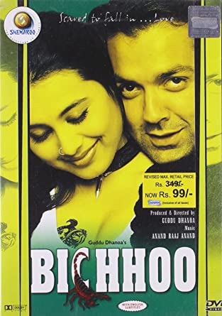 bichhoo hindi film mp3 free