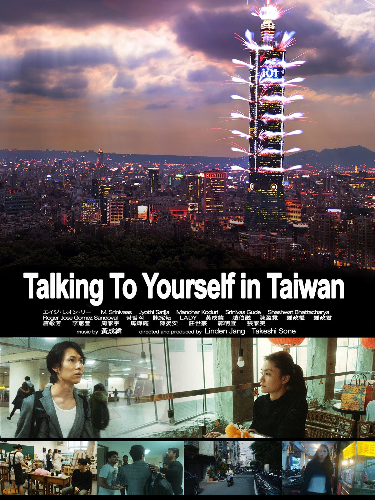 Talking to Yourself in Taiwan