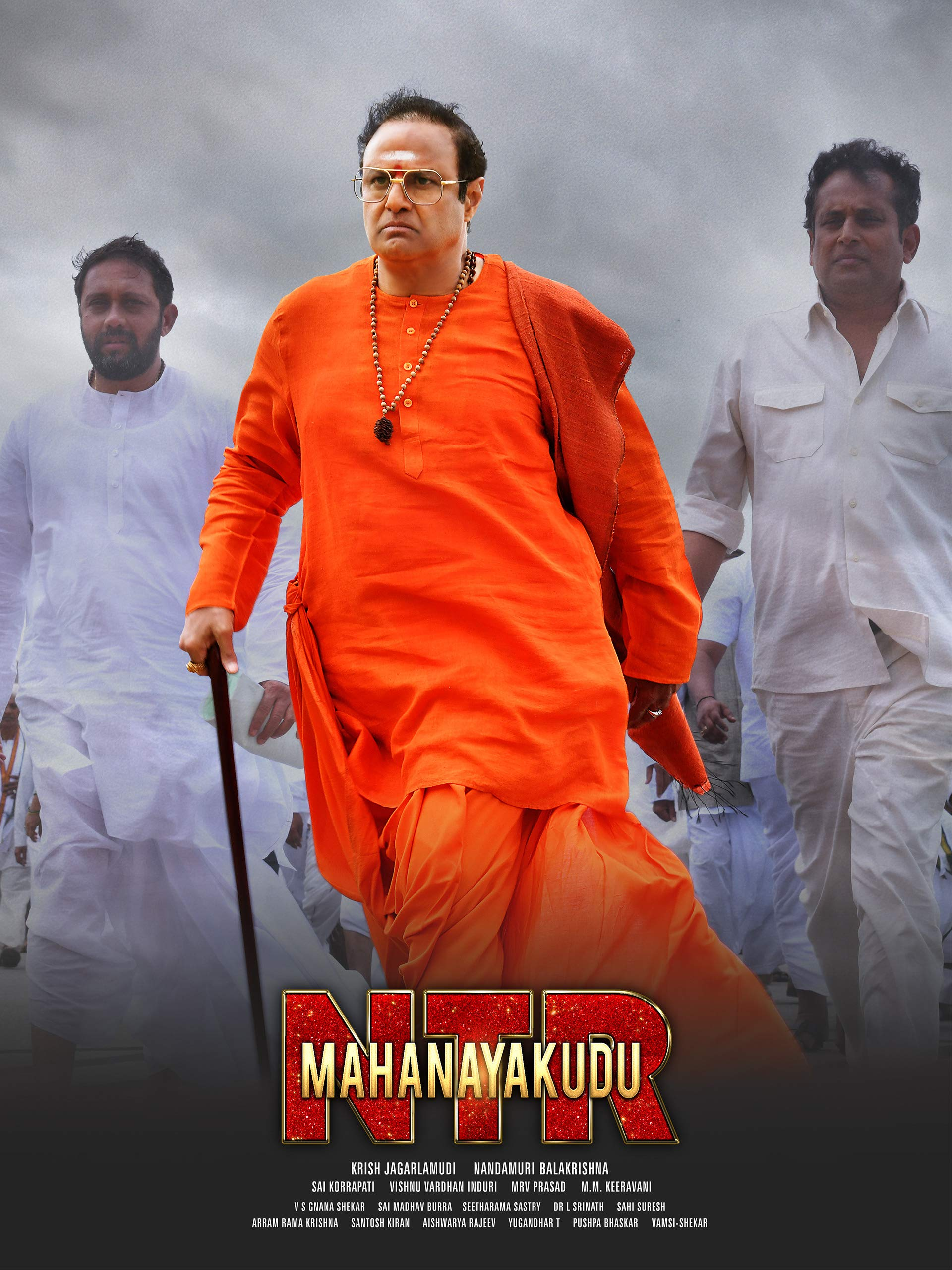 N.T.R: Mahanayakudu (4K UHD) on Amazon Prime Video UK