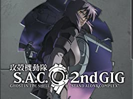 Ghost In The Shell: Stand Alone Complex: Season 02: 2nd Gig [HD]