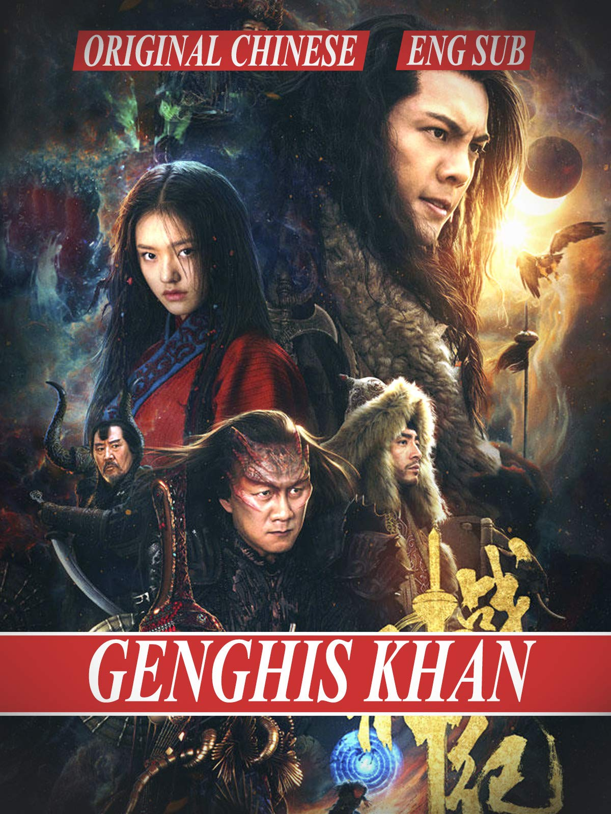Genghis Khan  original Chinese