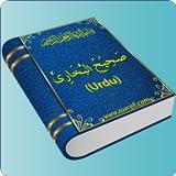 Sahih Bukhari Hadith In Urdu Full
