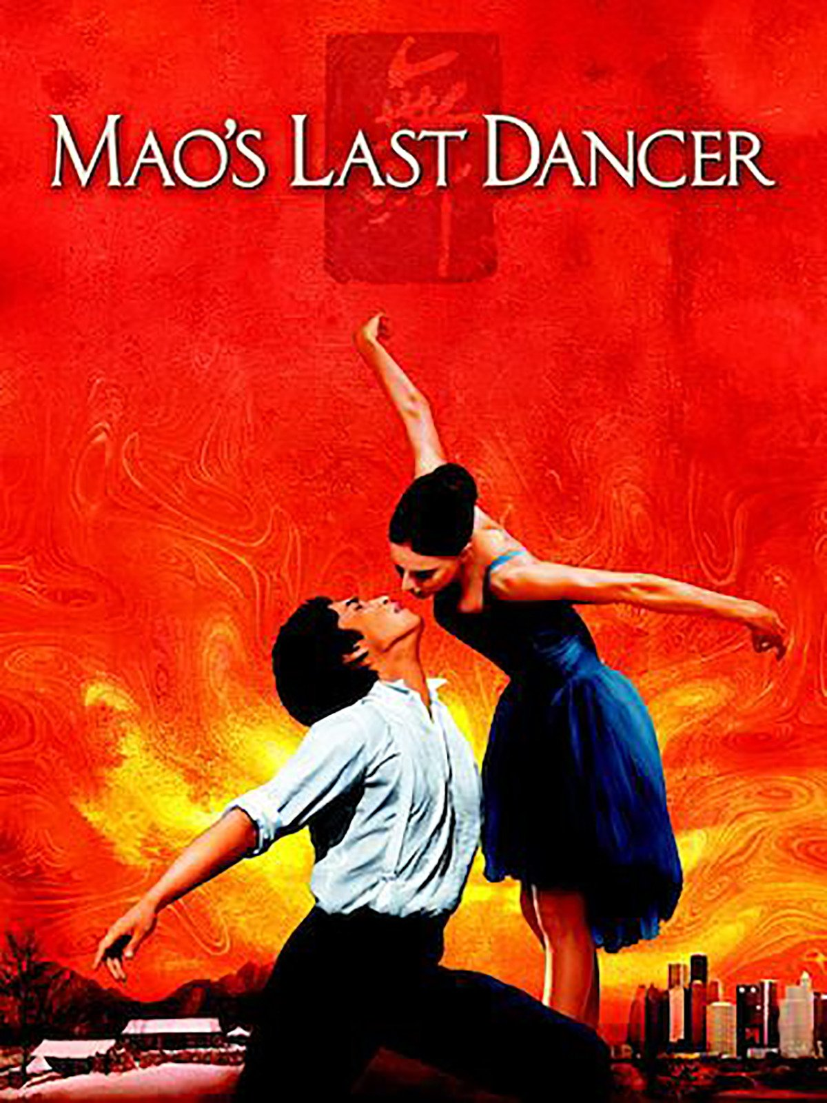 Mao's Last Dancer on Amazon Prime Instant Video UK