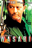 Wasabi (English Subtitled)