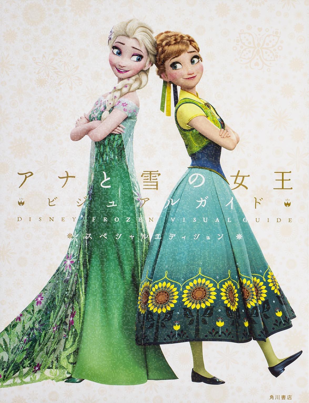 アナと雪の女王の画像 p1_4