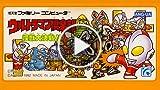 Classic Game Room - ULTRAMAN CLUB: Kaijuu Dai Kessen...