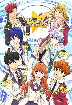 (仮)TVアニメ「マジきゅんっ!ルネッサンス」エンディングテーマ『Please kiss my heart』