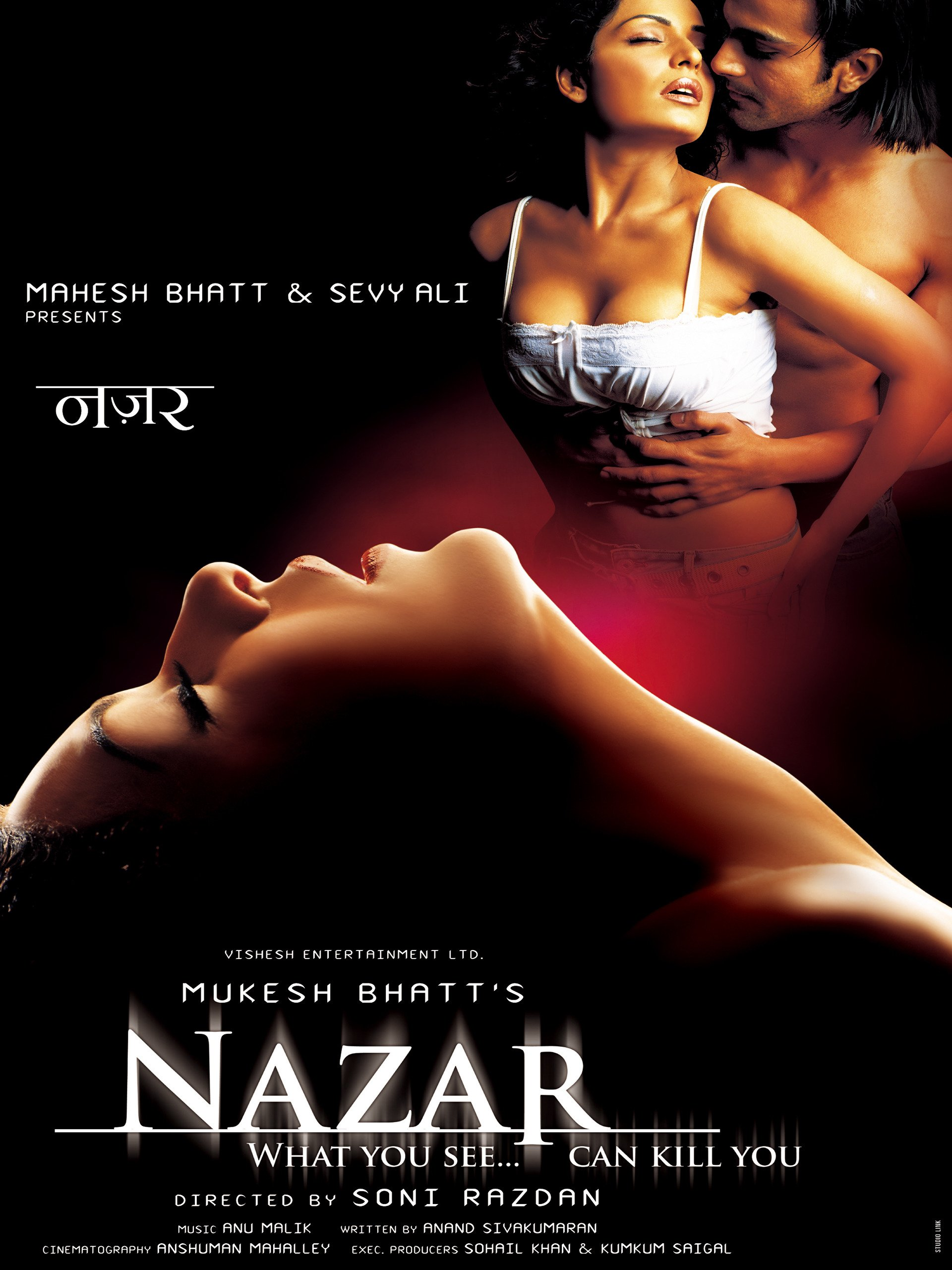 Nazar on Amazon Prime Video UK