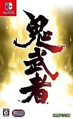 【Amazon.co.jp 限定】鬼武者 - Switch 【Amazon.co.jp限定】オリジナルデジタル壁紙(PC・スマホ) 配信 付