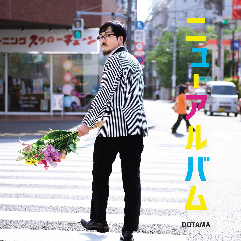 DOTAMA『フリースタイルダンジョン』出演で大注目!