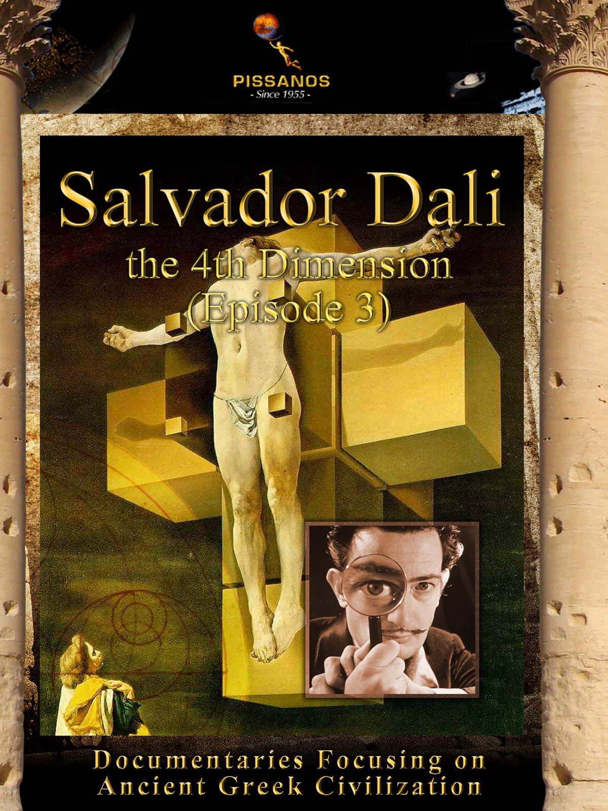Salvador Dali the 4th Dimension - Chronicle of an Artistic Genius