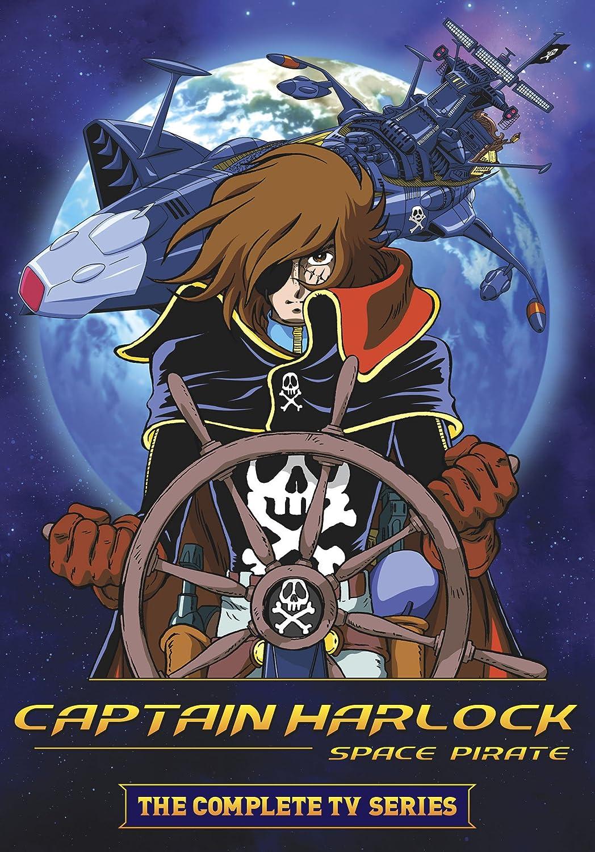 captain harlock complete tv series. Black Bedroom Furniture Sets. Home Design Ideas