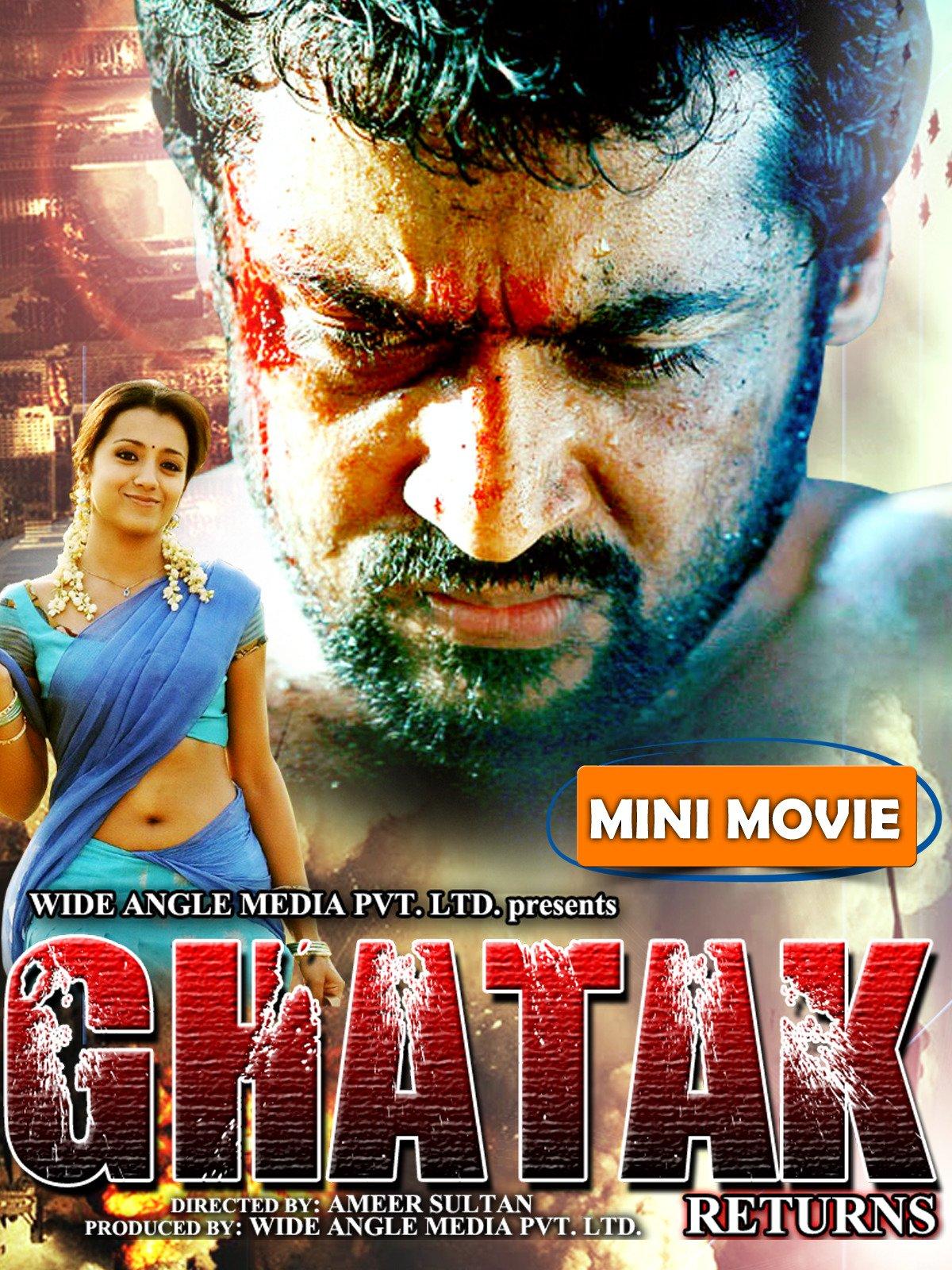 Ghatak Returns Short Movie on Amazon Prime Video UK