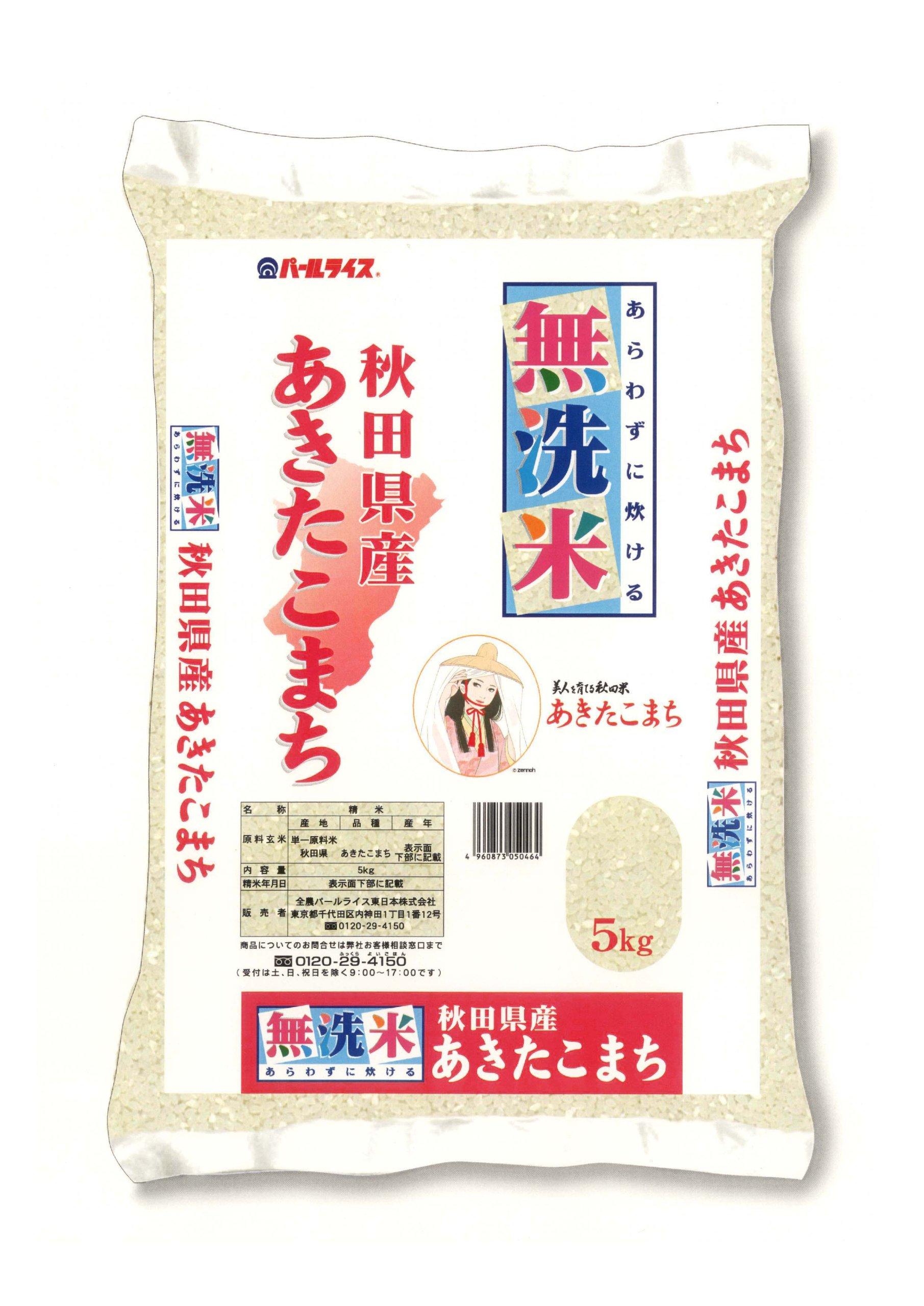 【精米】 秋田県産 無洗米 あきたこまち 5kg 平成25年産