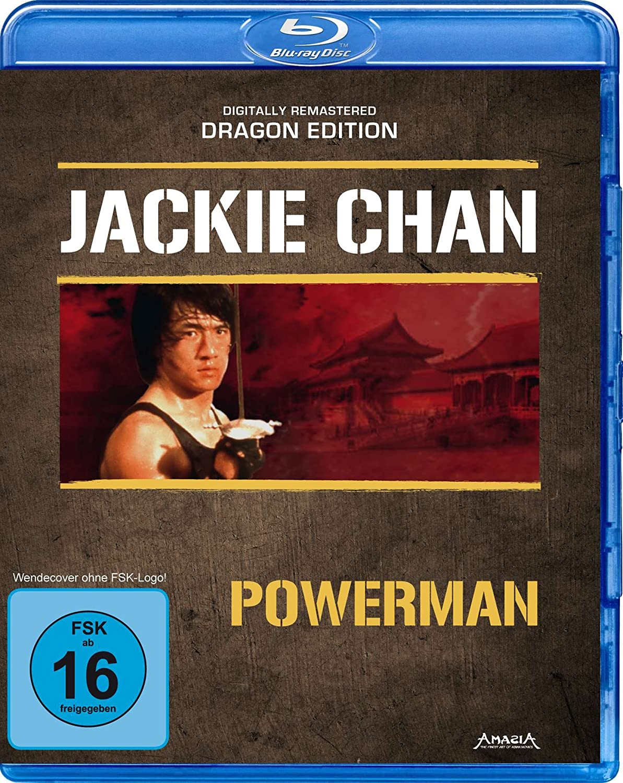 Powerman I, Blu-ray