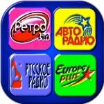 BEST RUSSIAN RADIO