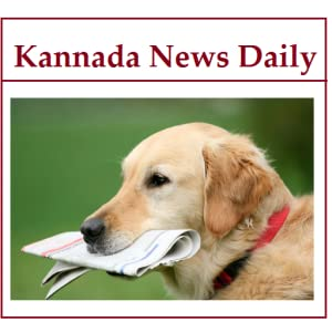 Amazon.com: Kannada News Daily: Appstore for Android