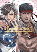 ストリートファイター メモリアル・アーカイブ Beyond the World ―「ストリートファイター」から「ストリートファイターV」まで―