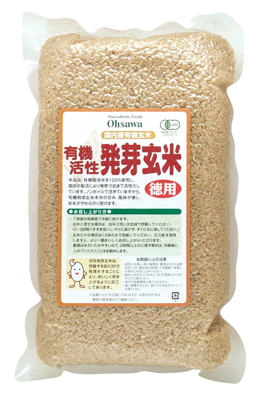 オーサワジャパン 国内産有機活性発芽玄米