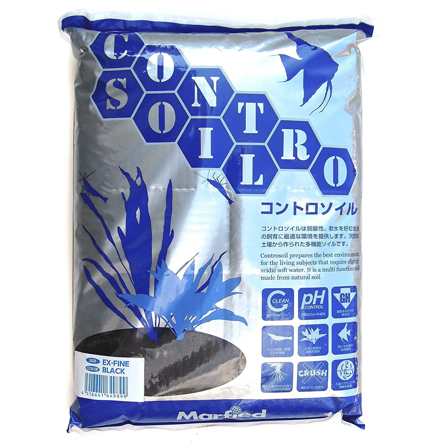 Fish aquarium verna goa - Wild Aquarium Fish Tank Live Plant Contro Soil 200gm