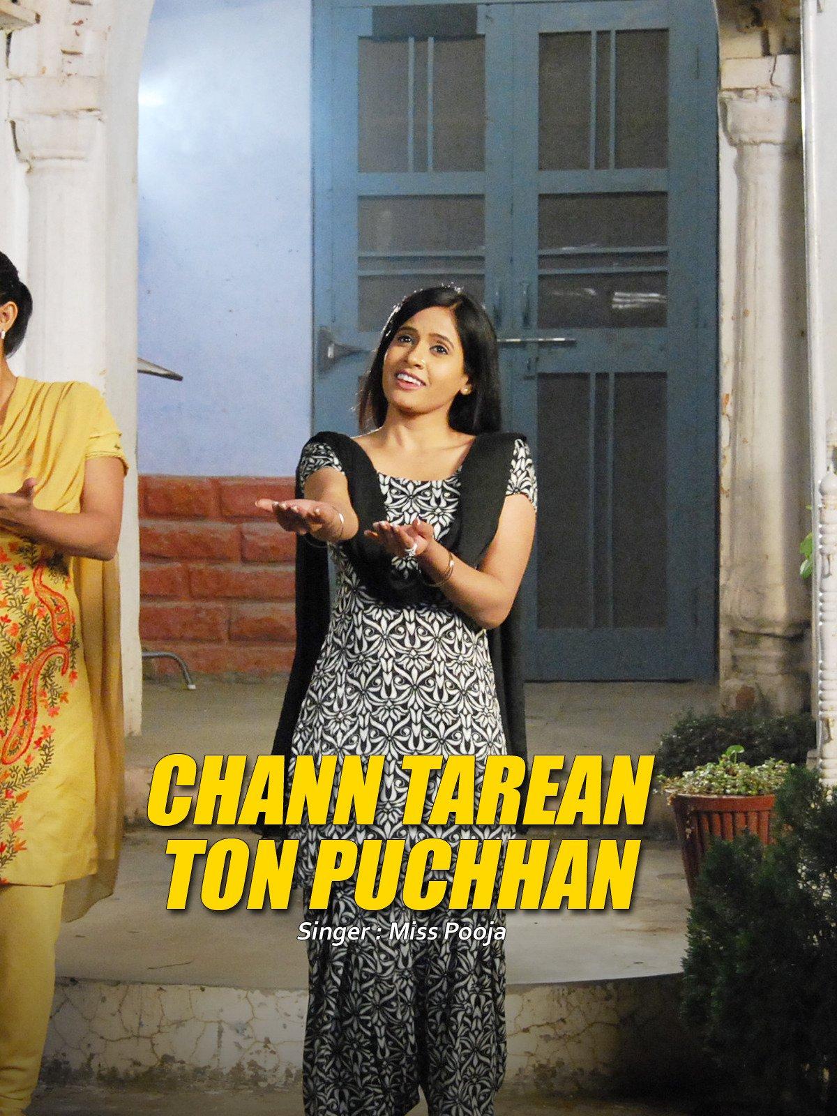 Chann Tarean Ton Puchhan on Amazon Prime Video UK