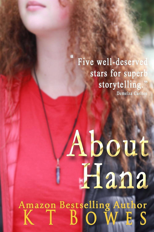 About-Hana