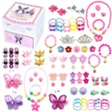Elesa Miracle Little Girl Kids Wood Jewelry Box and 75 Pieces Girl Princess Jewelry Dress Up Accessories Toy Playset Set (Color: 75a)
