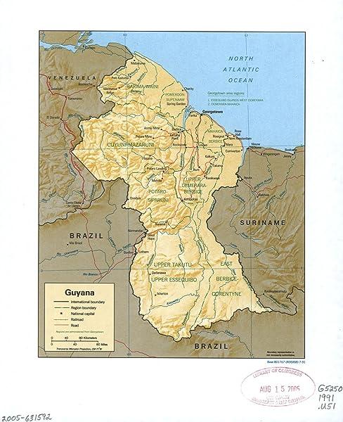 Guyana map poster