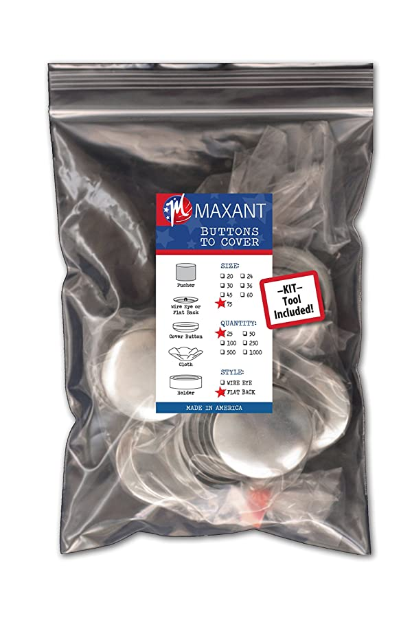 25 Buttons to Cover - Made in USA - Self Cover Buttons with flat backs size 75 with Tool (Tamaño: Size 75 Flat - Qty 25)