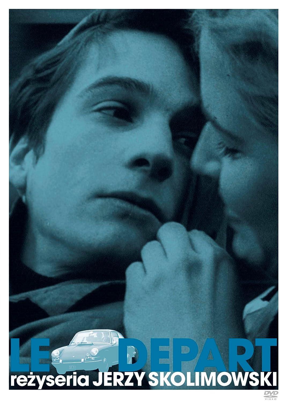 新作DVD~『昔々、アナトリアで...