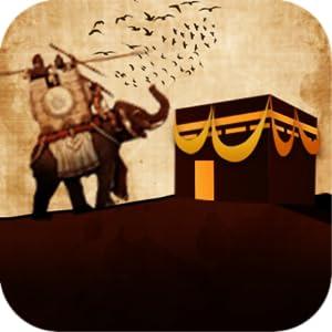 Surah Feel - The Army of Elephants