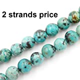 Malahill Premium Gemstone Beads for Jewelry Making Precious Natural Stone Beads Wholesale 2 Strands AAA Grade African Turquoise Beads 10mm (Color: African Turquoise, Tamaño: 10mm)