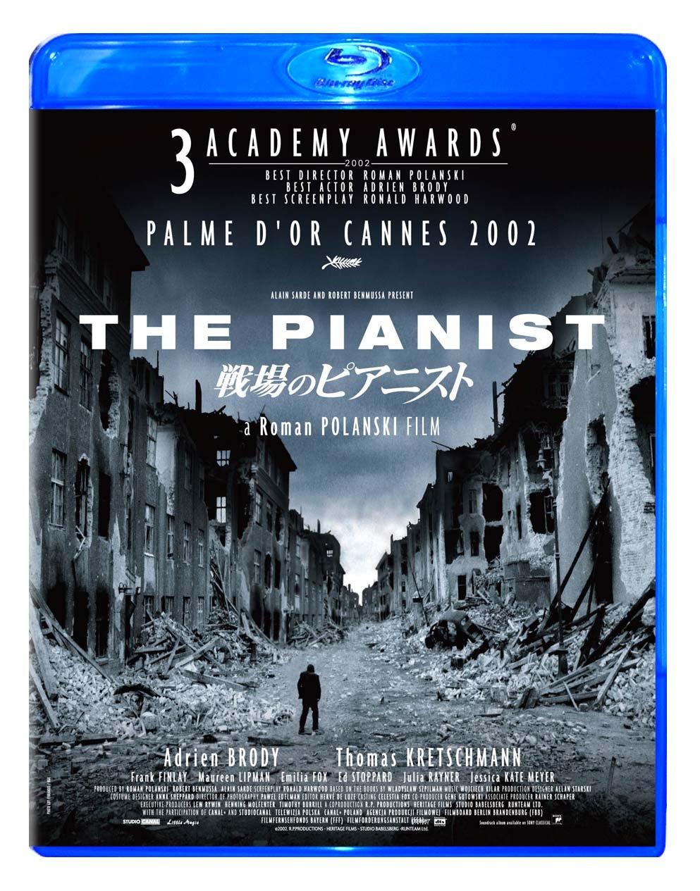 【戦場のピアニスト】名作と謳われる戦争映画の感想