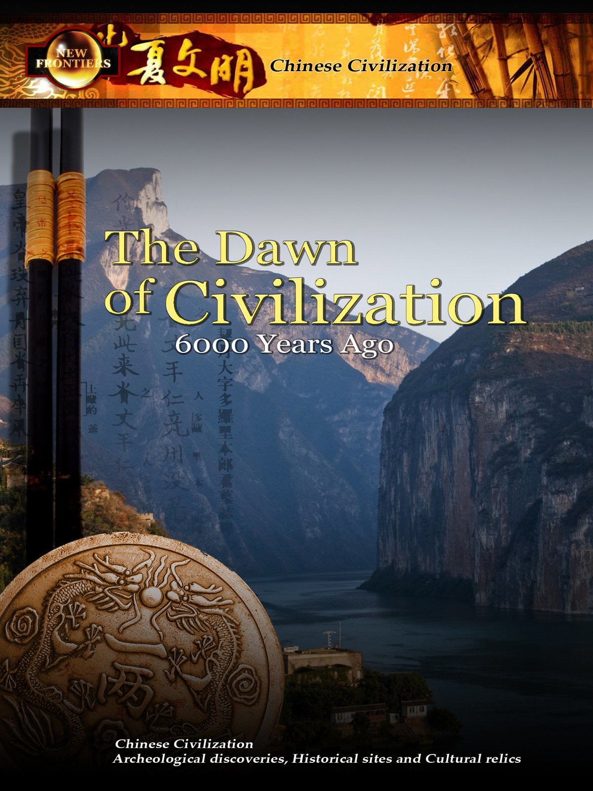 Chinese Civilization - The Dawn of Civilization 6,000 Years Ago