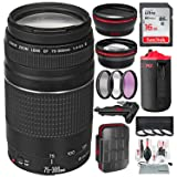 Canon EF 75-300mm f/4-5.6 III Telephoto Zoom Lens for Canon DSLR and 16GB + Professional Tripod + Wide-Angle Lens + Deluxe Accessory Bundle (Color: black)