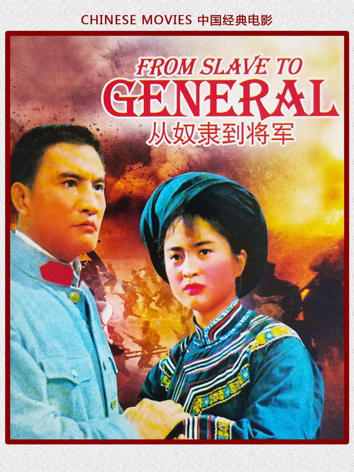 Chinese movies-From Slave to General on Amazon Prime Video UK