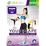 Your Shape Fitness Evolved 2012 [Japan Import]
