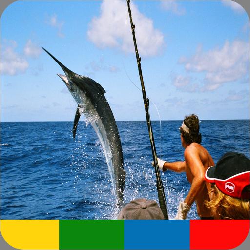 deep-sea-fishing-guide-free