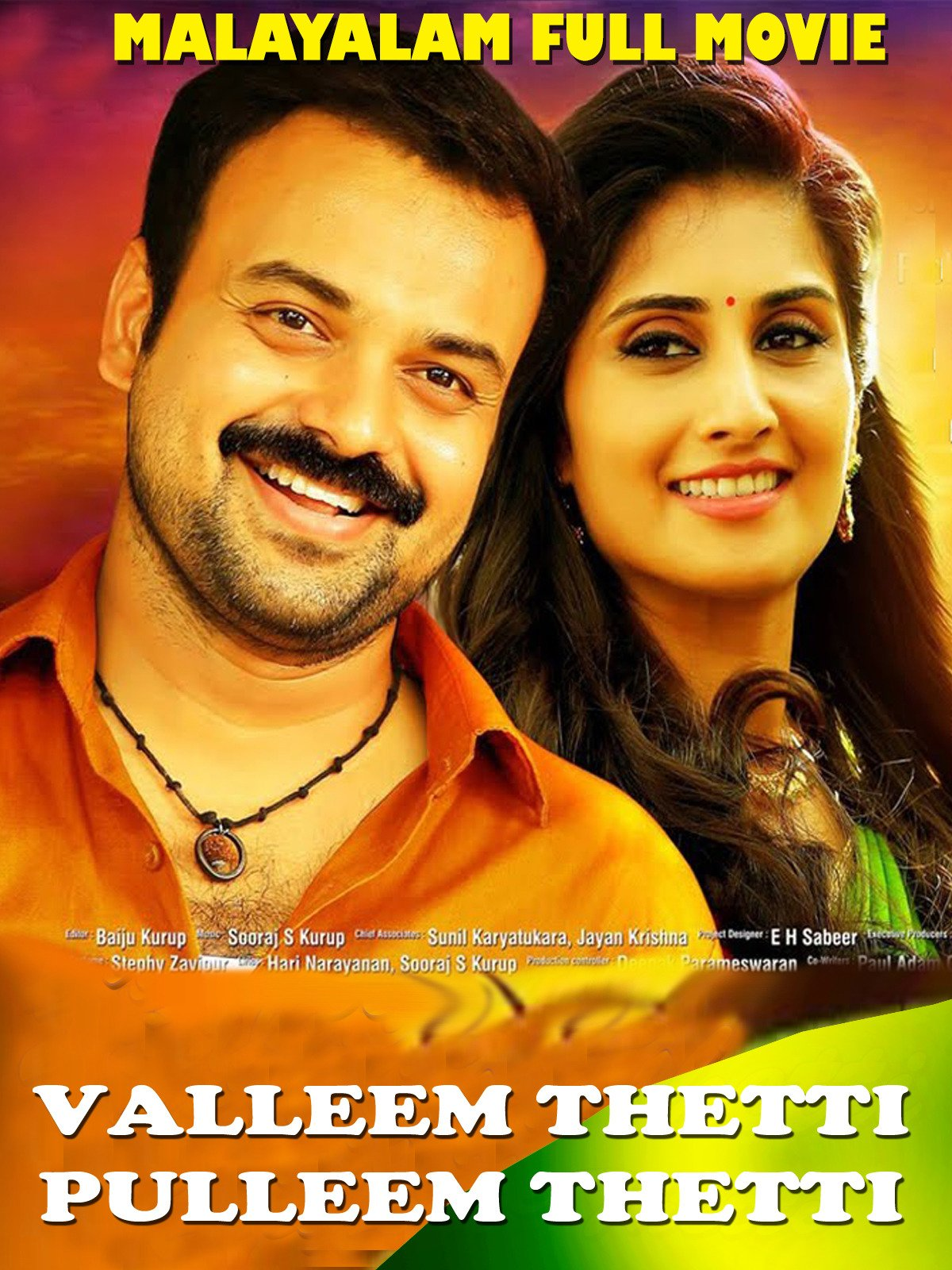 Malayalam Full Movie- Valleem Thetty Pulleem Thetty