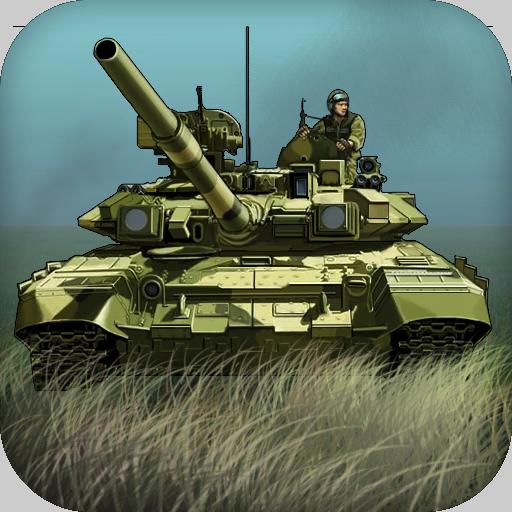 Tank Sim 3D Free