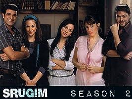 Srugim (English Subtitled)  Season 2