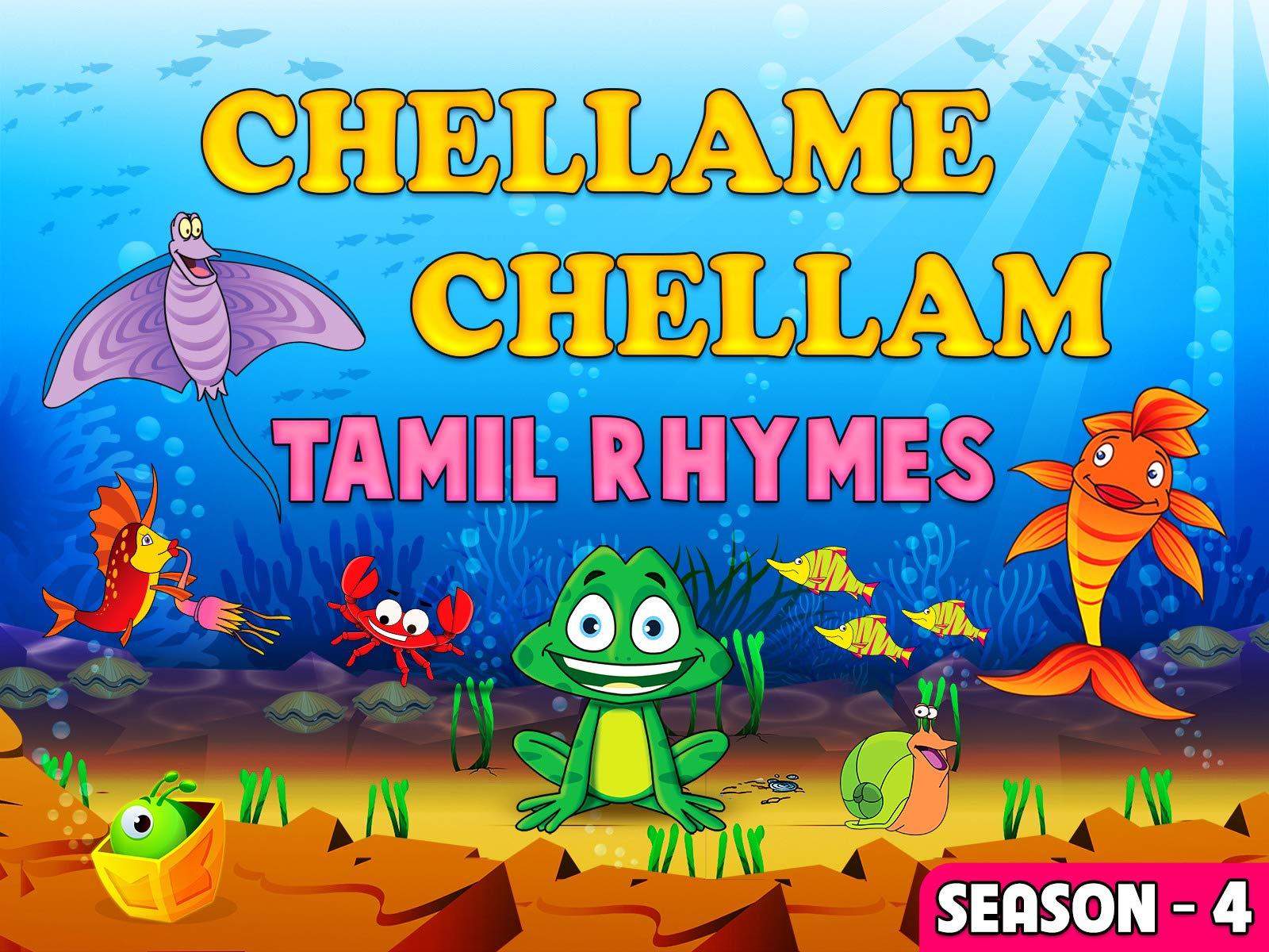 Chellame Chellam - Season 4