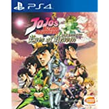 JOJO'S BIZARRE ADVENTURE: EYES OF HEAVEN (English Subs) for PlayStation 4 [PS4]