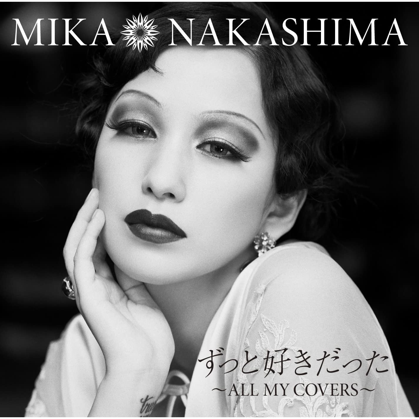 [Album] Mika Nakashima 中島美嘉 – ずっと好きだった~ Zutto Suki Datta -All My Covers- (FLAC)
