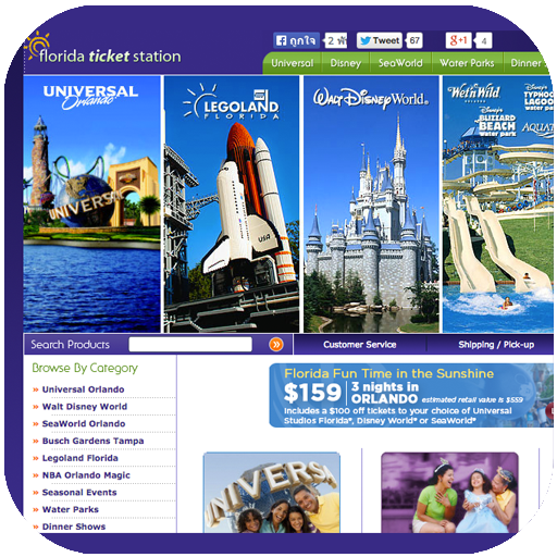 Florida Ticket Station (Orlando Disney World Tickets compare prices)