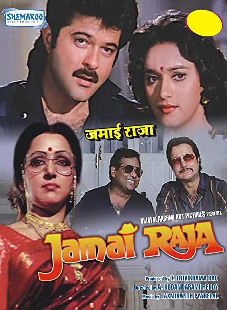 JAMAI RAJA 1991 1/3 DVDRip AC3 Esubs ALICE TDBB.mp4