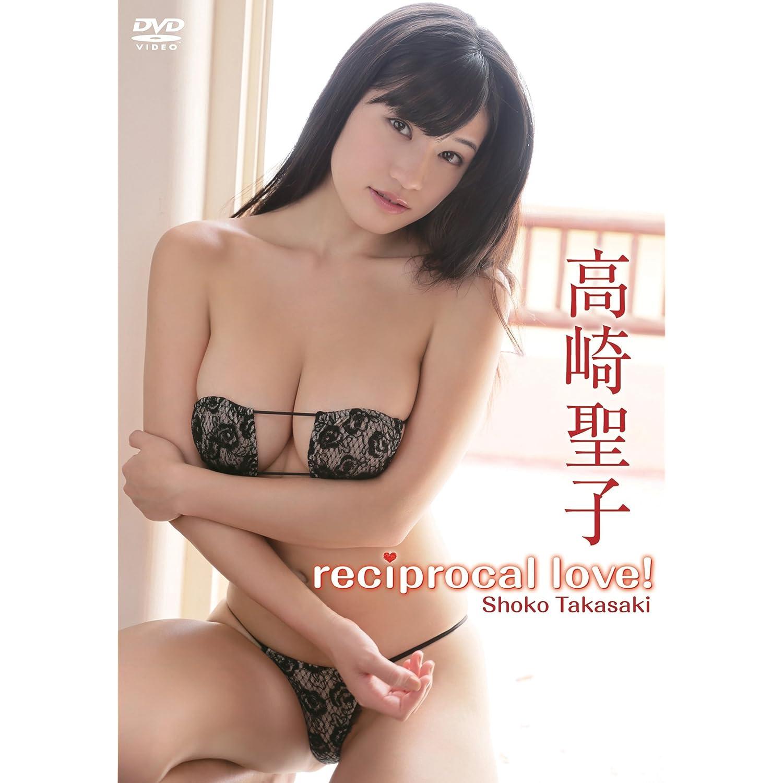 高崎聖子/reciprocal love! [DVD]
