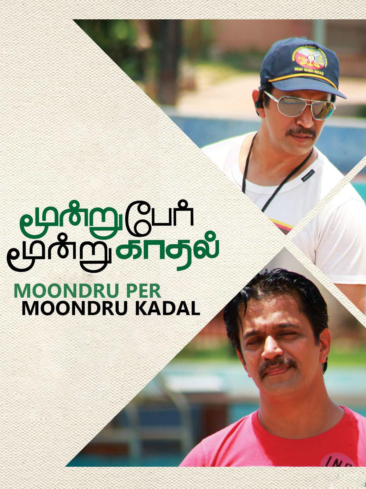 Moondru Per Moondru Kadal