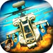C.H.A.O.S Tournament from Sky Jet International Limited HK