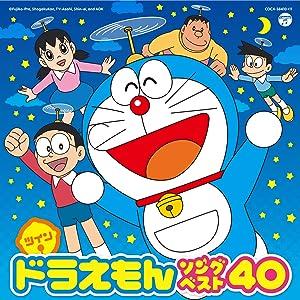ドラえもん (第2作2期) DVD-BOX